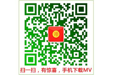 Your Song 標清 MV截圖